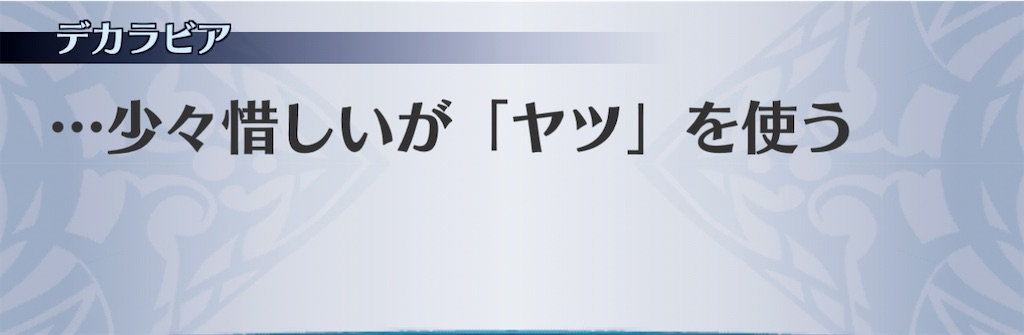 f:id:seisyuu:20201201134816j:plain