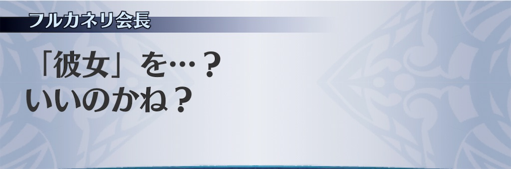 f:id:seisyuu:20201201134822j:plain