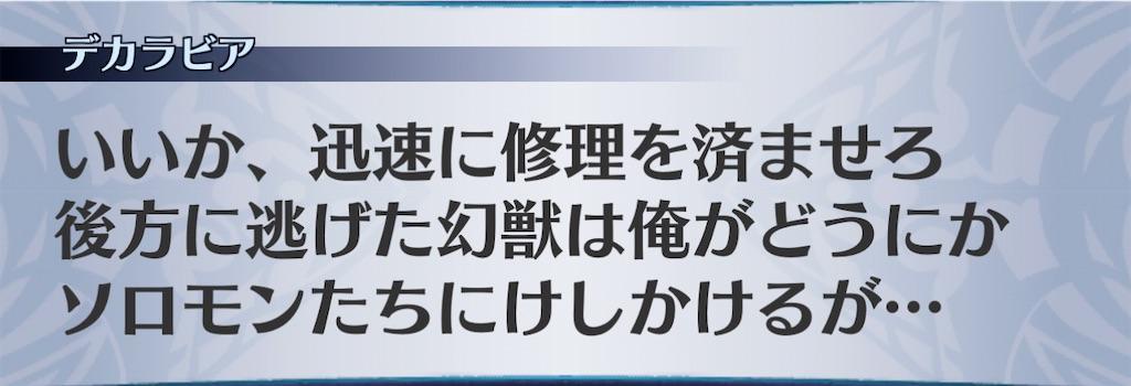 f:id:seisyuu:20201201134926j:plain