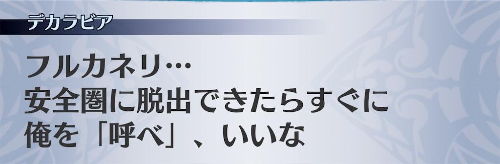 f:id:seisyuu:20201201135111j:plain