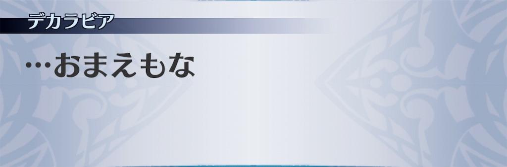 f:id:seisyuu:20201201135119j:plain