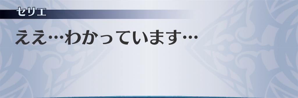 f:id:seisyuu:20201201135344j:plain