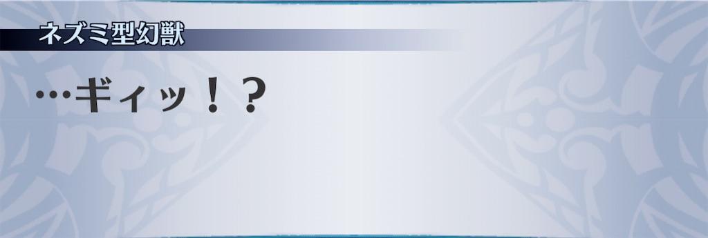 f:id:seisyuu:20201201135407j:plain