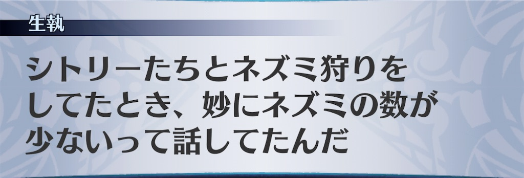 f:id:seisyuu:20201201135946j:plain