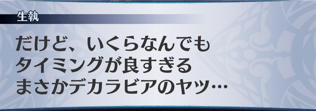 f:id:seisyuu:20201201140054j:plain