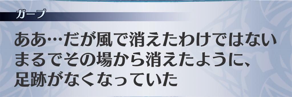f:id:seisyuu:20201201140204j:plain