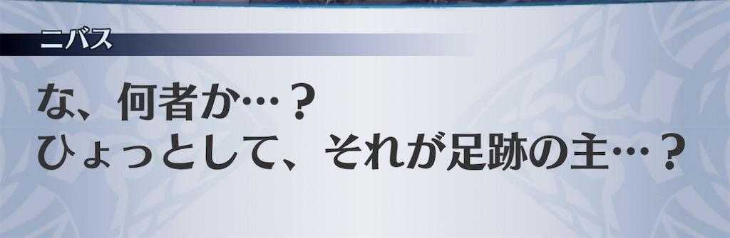 f:id:seisyuu:20201201140423j:plain