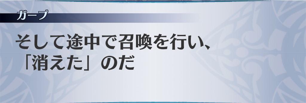 f:id:seisyuu:20201201140441j:plain
