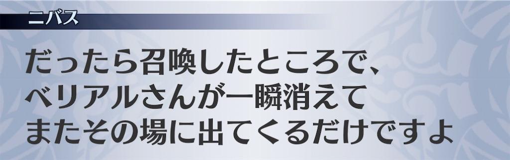 f:id:seisyuu:20201201140549j:plain