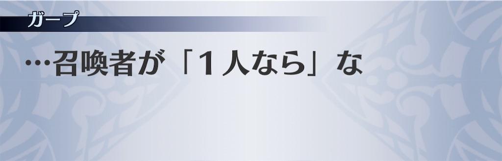 f:id:seisyuu:20201201140552j:plain