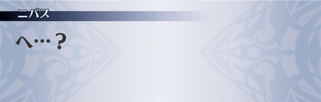 f:id:seisyuu:20201201140558j:plain