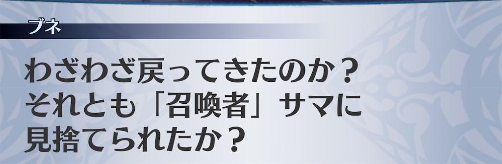 f:id:seisyuu:20201201140701j:plain