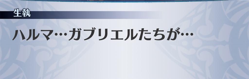 f:id:seisyuu:20201201140811j:plain