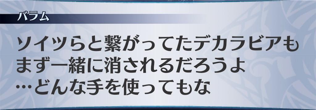 f:id:seisyuu:20201201140920j:plain