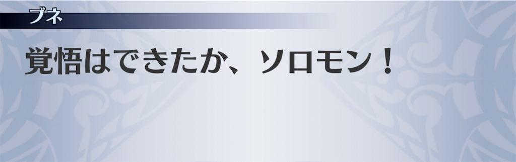 f:id:seisyuu:20201201141110j:plain