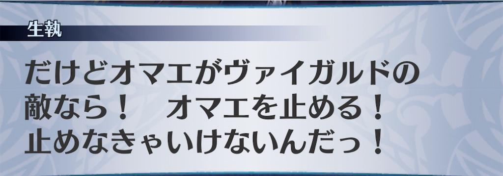f:id:seisyuu:20201201141122j:plain