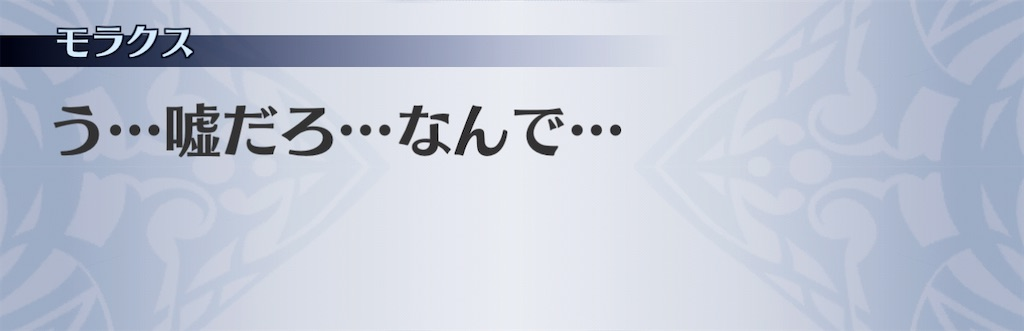f:id:seisyuu:20201201141249j:plain