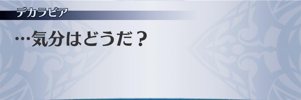 f:id:seisyuu:20201201141455j:plain