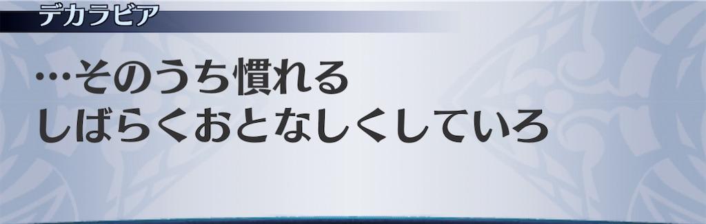 f:id:seisyuu:20201201141503j:plain