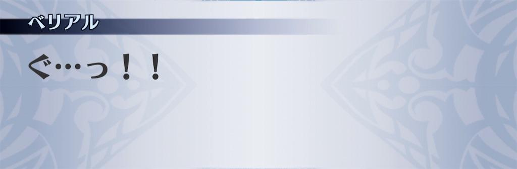 f:id:seisyuu:20201201141512j:plain