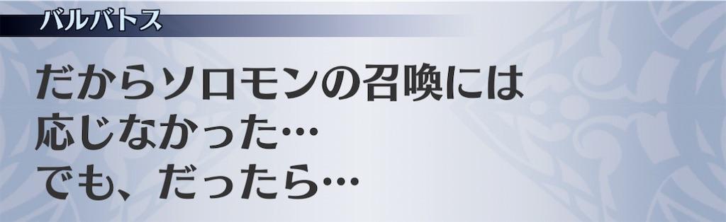 f:id:seisyuu:20201201141519j:plain
