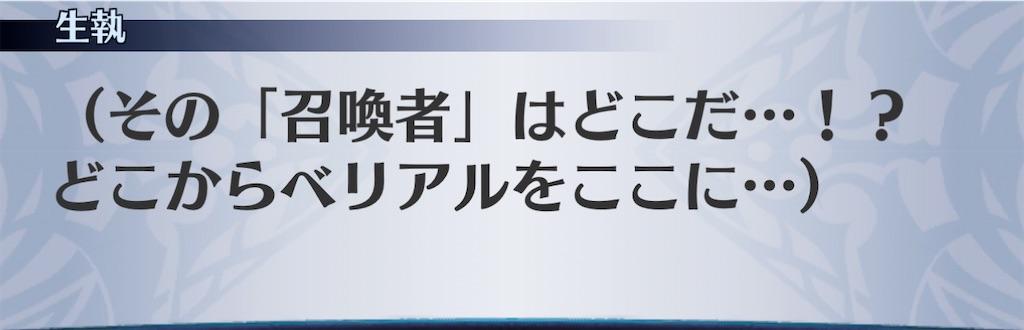 f:id:seisyuu:20201201141522j:plain