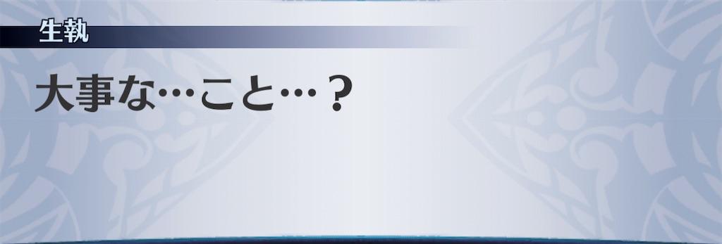 f:id:seisyuu:20201201141636j:plain