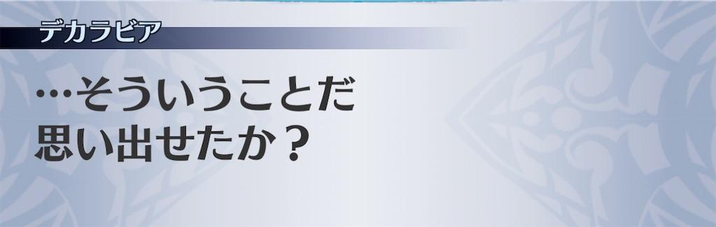 f:id:seisyuu:20201201141646j:plain
