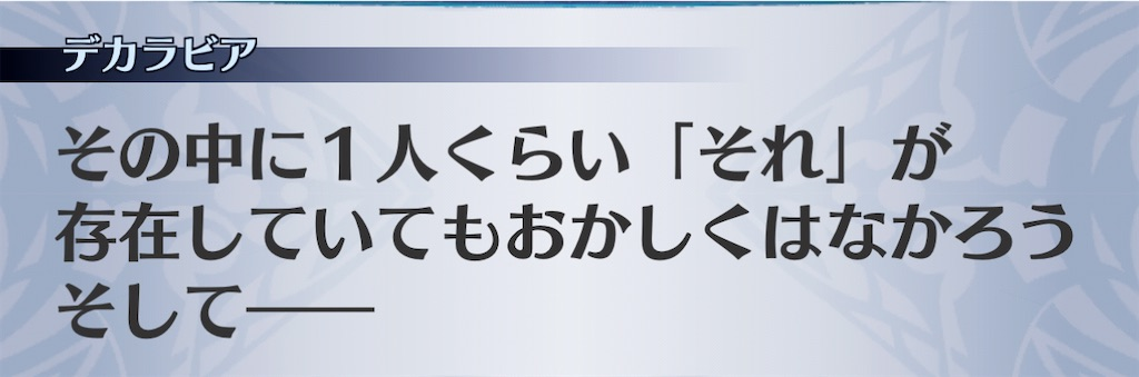 f:id:seisyuu:20201201141908j:plain
