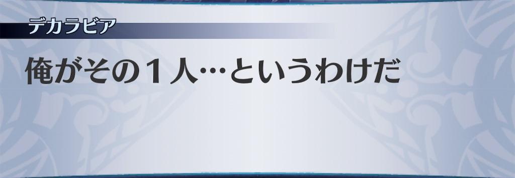 f:id:seisyuu:20201201141917j:plain