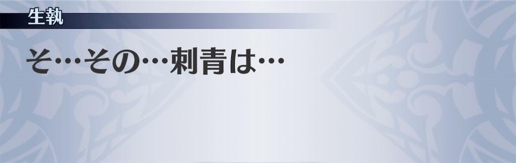 f:id:seisyuu:20201201141926j:plain