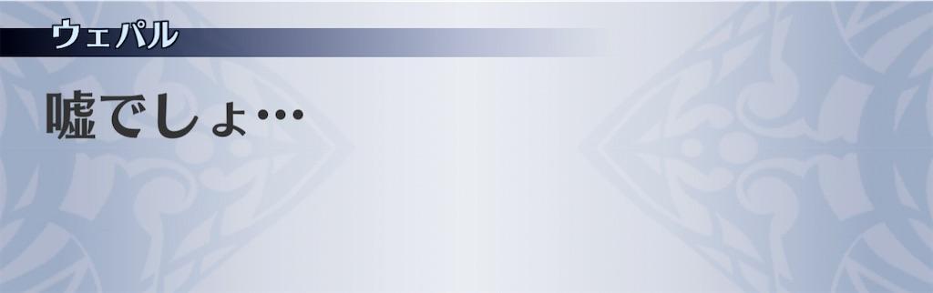 f:id:seisyuu:20201201141930j:plain