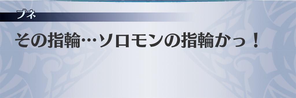 f:id:seisyuu:20201201141933j:plain