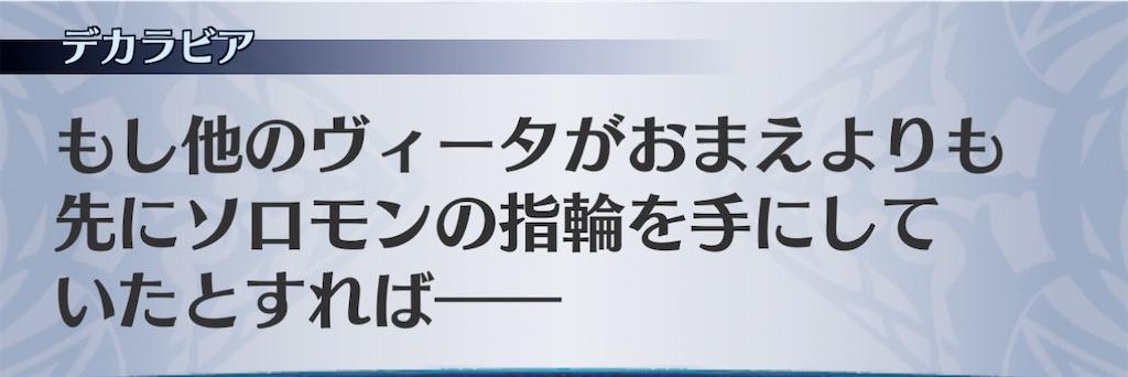 f:id:seisyuu:20201201142120j:plain