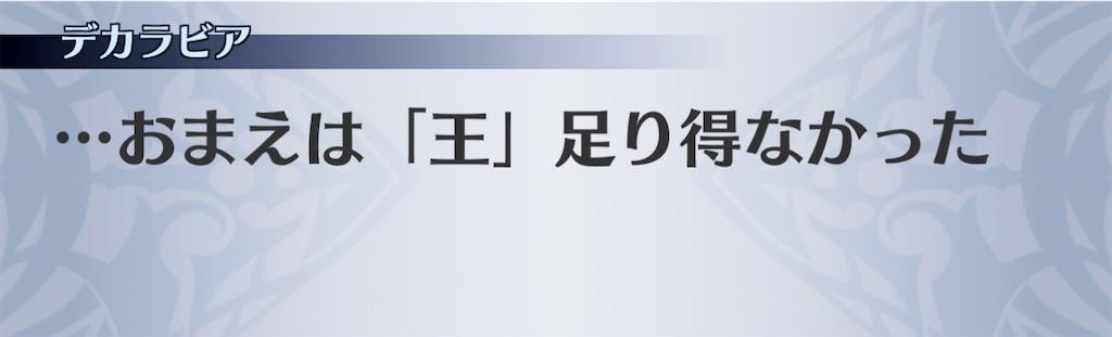 f:id:seisyuu:20201201142123j:plain