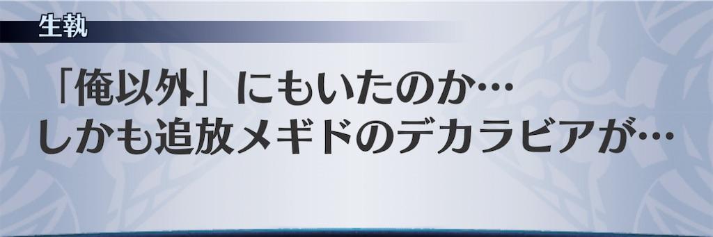 f:id:seisyuu:20201201142319j:plain