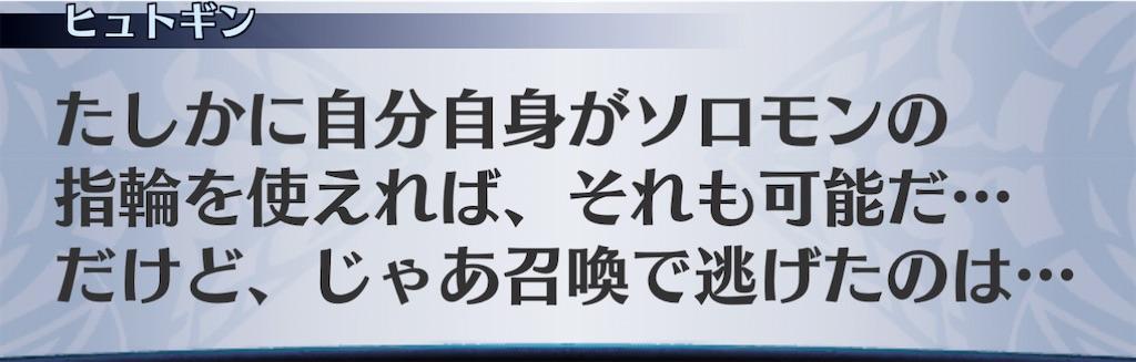 f:id:seisyuu:20201201142335j:plain