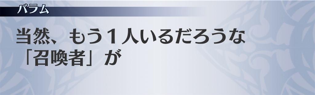 f:id:seisyuu:20201201142338j:plain