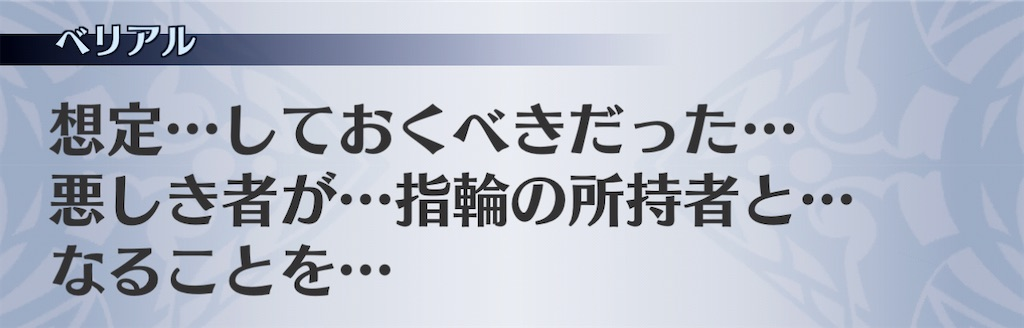 f:id:seisyuu:20201201143126j:plain