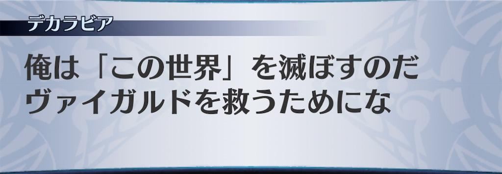 f:id:seisyuu:20201201143422j:plain