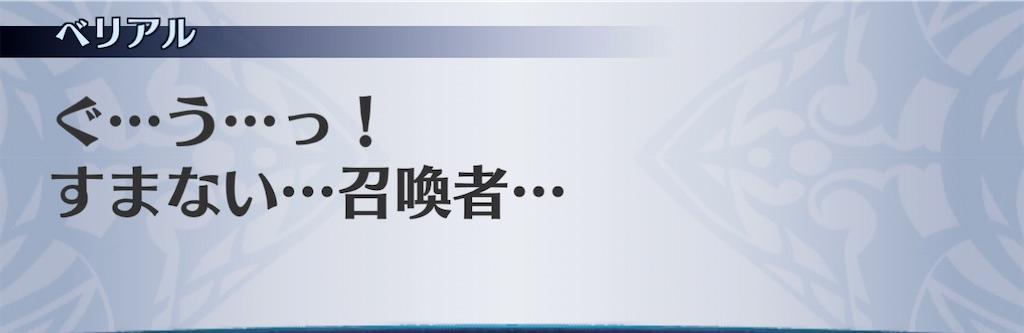 f:id:seisyuu:20201201143516j:plain