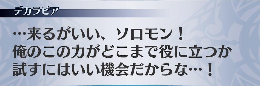 f:id:seisyuu:20201201143744j:plain