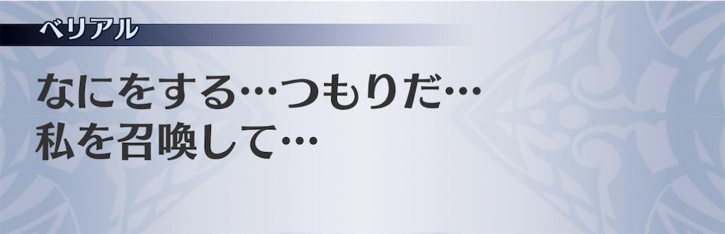 f:id:seisyuu:20201201144356j:plain