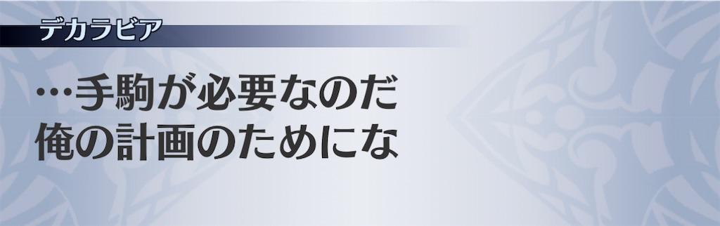 f:id:seisyuu:20201201144402j:plain