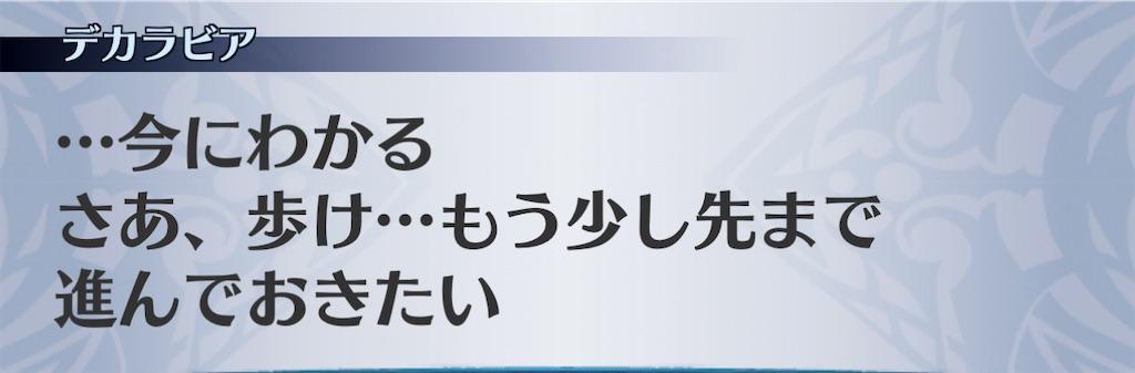 f:id:seisyuu:20201201144434j:plain