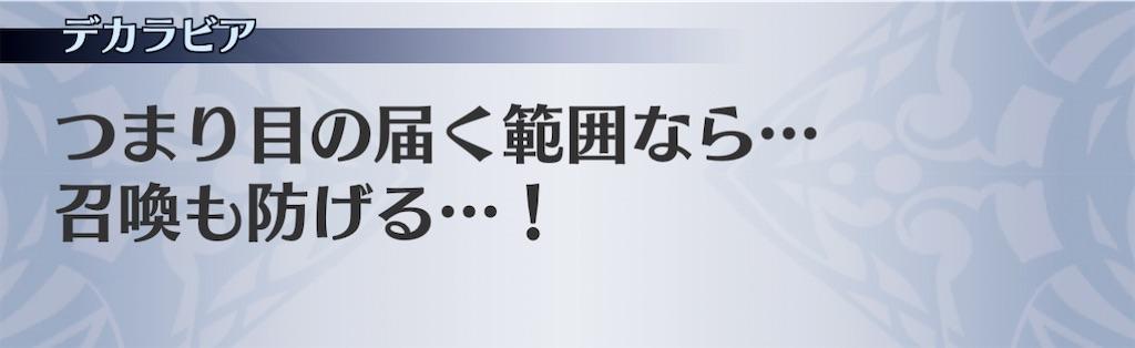 f:id:seisyuu:20201201145126j:plain