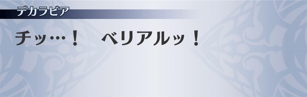 f:id:seisyuu:20201201145144j:plain