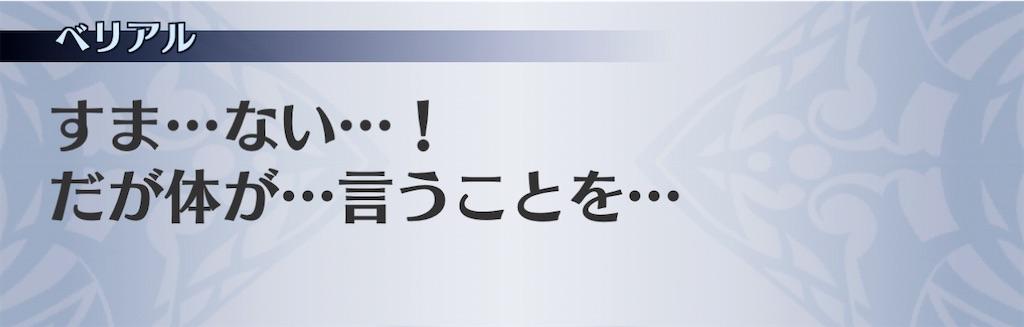 f:id:seisyuu:20201201145151j:plain
