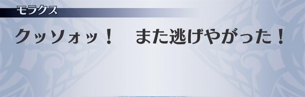 f:id:seisyuu:20201201145321j:plain
