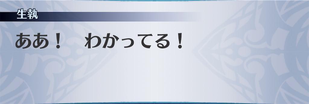 f:id:seisyuu:20201201145502j:plain
